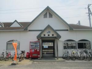 浅海駅正面