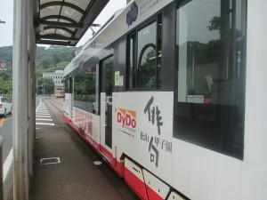 俳句甲子園の広告電車